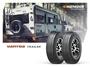 한국타이어, 트레일러 전용 타이어 미주시장에 출시