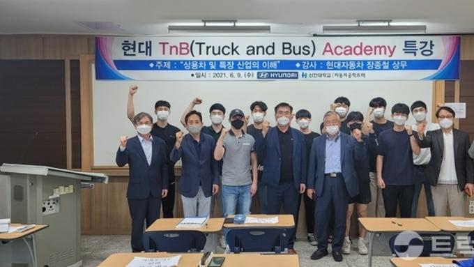 현대차, '현대 Truck & Bus 아카데미' 산학협력 프로그램 운영